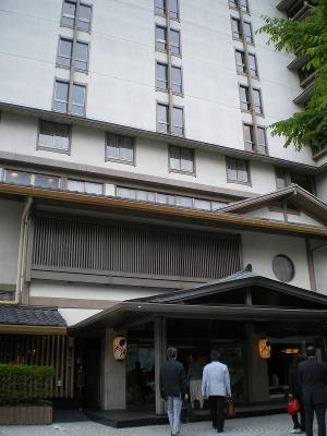 kensyuuryokou 014