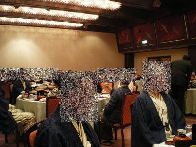 kensyuuryokou 022