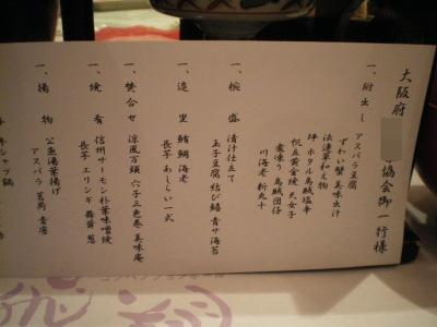 kensyuuryokou 024