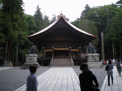 kensyuuryokou 032
