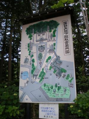 kensyuuryokou 030