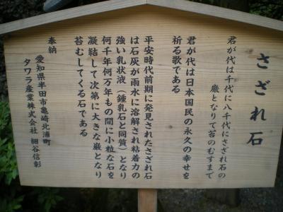kensyuuryokou 038