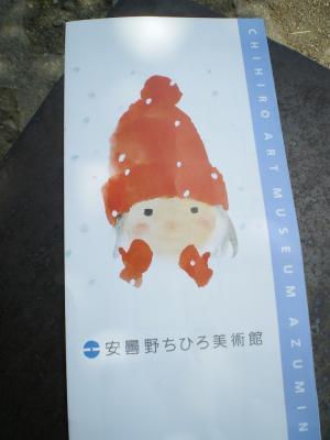 kensyuuryokou 043