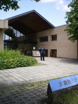 kensyuuryokou 044