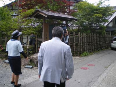 kensyuuryokou 045
