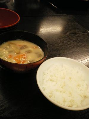 kensyuuryokou 056