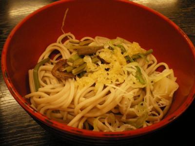 kensyuuryokou 053