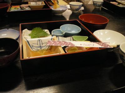 kensyuuryokou 059