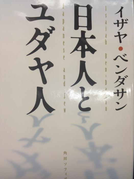 14-12-18-syashin 002