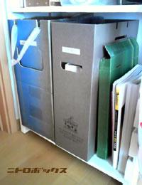 資源ごみ用のごみ箱です。