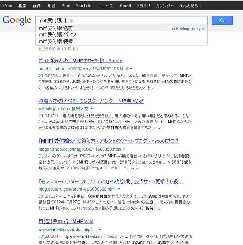 0520harunoyouki4.jpg