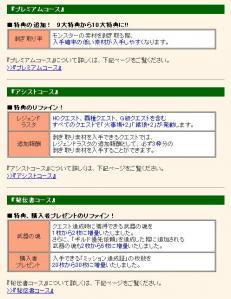 0522update1.jpg