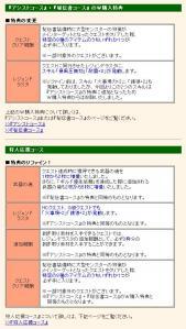 0522update2.jpg