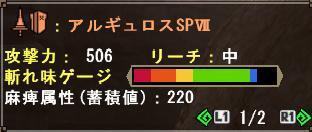 052801.jpg