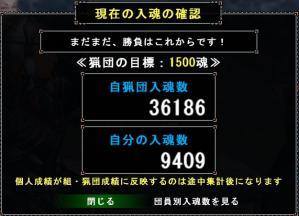 061103.jpg