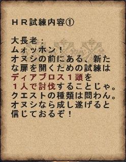061601.jpg