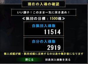 062905.jpg