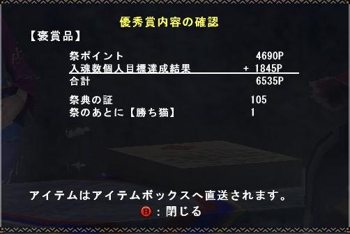070302.jpg