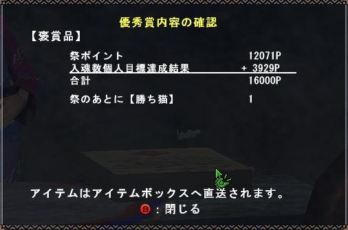 071001.jpg