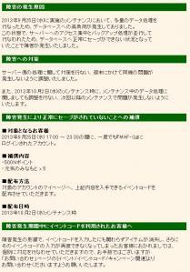 2013092601.jpg