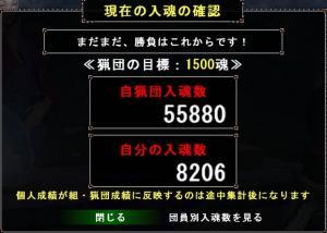 2013100801.jpg