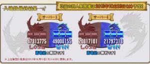 2013100905.jpg