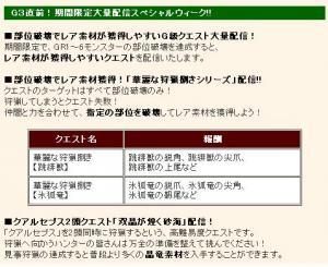 2013100906.jpg