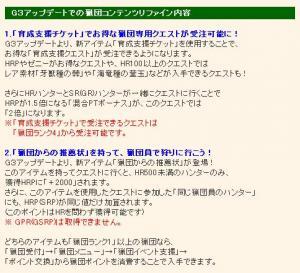 2013100910.jpg