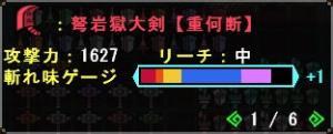 2013101201.jpg