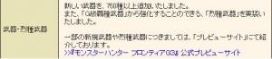 2013101501.jpg
