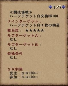 2013102101.jpg