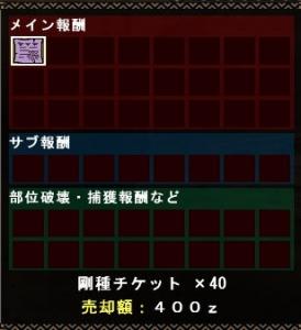 2013102102.jpg