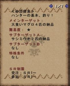 2013102601.jpg