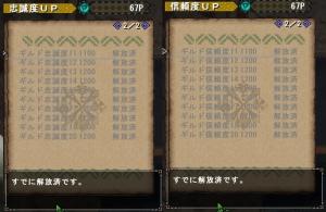 2013102903.jpg