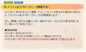 2013103001.jpg