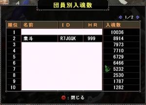 2013110602.jpg