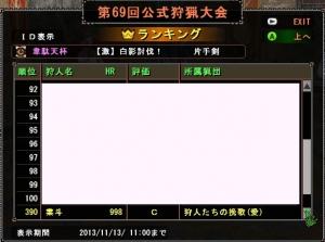 2013110604.jpg