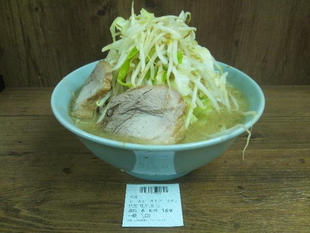 ikebukurojiro-new.jpg