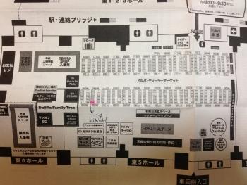 地図IMG_4197sドルパ