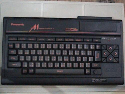 MSX2_Pana_FSA1-500x375[1]