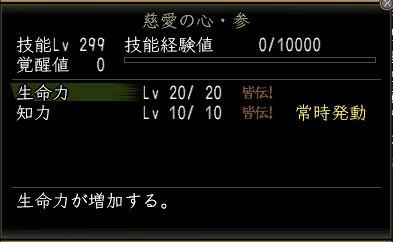 1_20130316151811.jpg