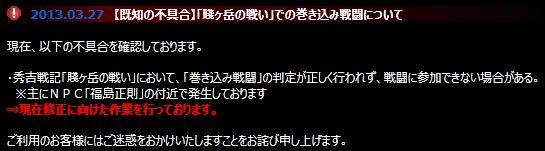 1_20130329112622.jpg