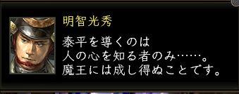 2_20130325173245.jpg