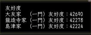 2_20130427140514.jpg