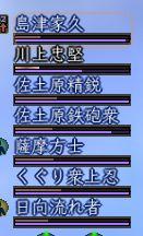 2_20130513112844.jpg