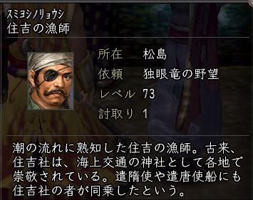 2_20130515003131.jpg