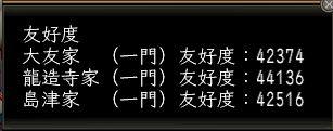 2_20130520165633.jpg