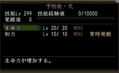 3_20130316151811.jpg