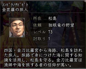 3_20130515003126.jpg