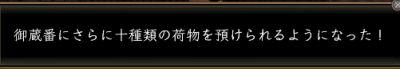 3_20130522082402.jpg